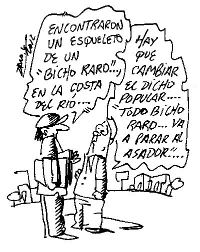darog251112