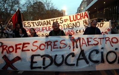 URUGUAY EDUCACIÓN