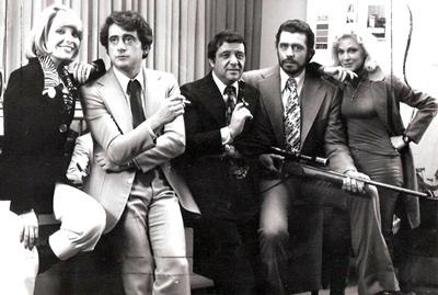La aventura explosiva, de Los Superagentes. 1977. 3