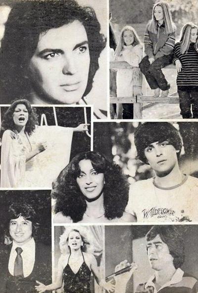 Las vacaciones del amor, 1981. 5