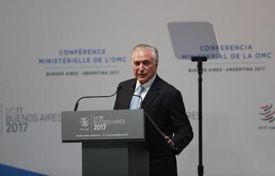 Comienza en Buenos Aires la XI Conferencia Ministerial de la OMC